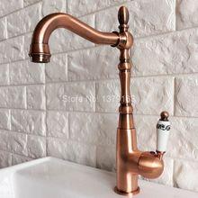 Поворотный носик водопроводной воды Античная Красный Медь Одной ручкой на одно отверстие Кухня раковина и Ванная комната кран бассейна смесителя anf421