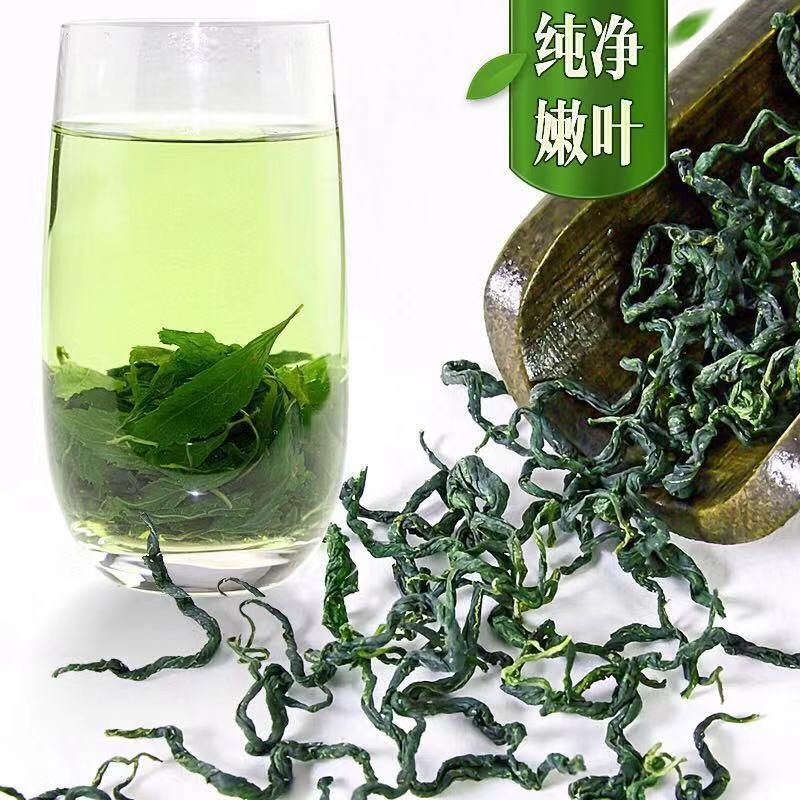 Organic Gynostemma Tea