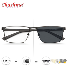ENW Transition Sunglasses Photochromic Reading Glasses for Men Hyperopia Presbyopia with diopters Outdoor