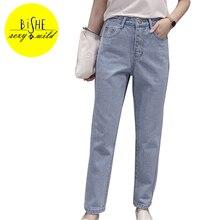 Bishe Denim-джинсы-бойфренды для женщин штаны-шаровары женские плавки синий плюс Размеры 2XL свободные женские брюки Высокая талия джинсы женские