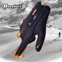 Queshark hommes femmes gants de Ski hiver chaud gants de Ski Sports de plein air écran tactile imperméable anti-dérapant gants 5 tailles asiatiques