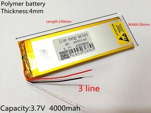 Image 2 - 3 ライン 3.7 V 、 4000 mAH (ポリマーリチウムイオン電池) リチウムイオンバッテリータブレット pc 7 インチ 8 インチ 9 インチ 4050140 送料無料