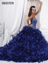 Girls Quinceanera Dresses 2019 Dark Blue Beaded Strapless Sweet 16 Prom Birthday Party Ball Gowns vestidos de 15 anos debutante sweet 16 dresses party ball gowns dark blue elegant puffy tulle quinceanera dresses
