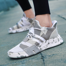 For Adult Man big Size sneakers Outdoor walking jogging Trainer Athletic spring
