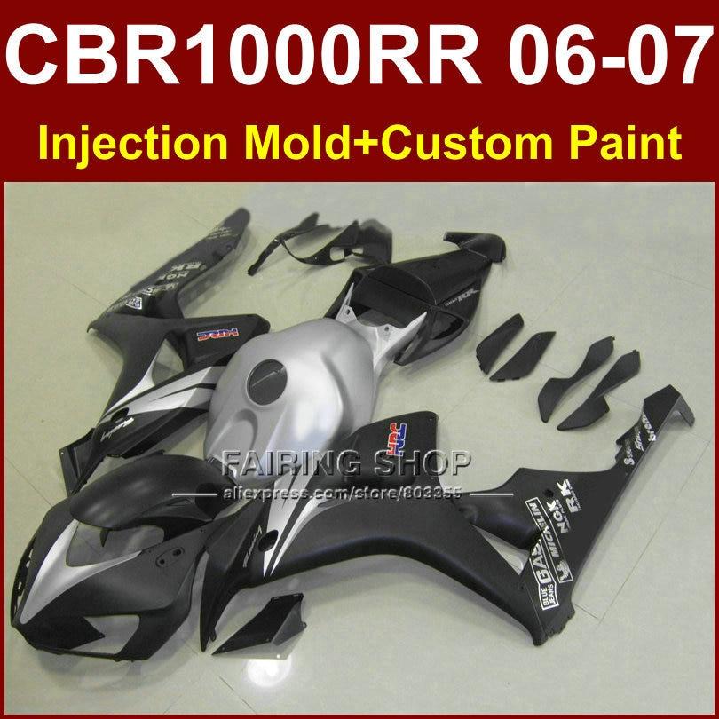 HRC 547 black body parts for HONDA 2006 2007 CBR1000 RR Injection Motorcycle fairings sets cbr1000rr bodykits CBR1000 RR 06 07