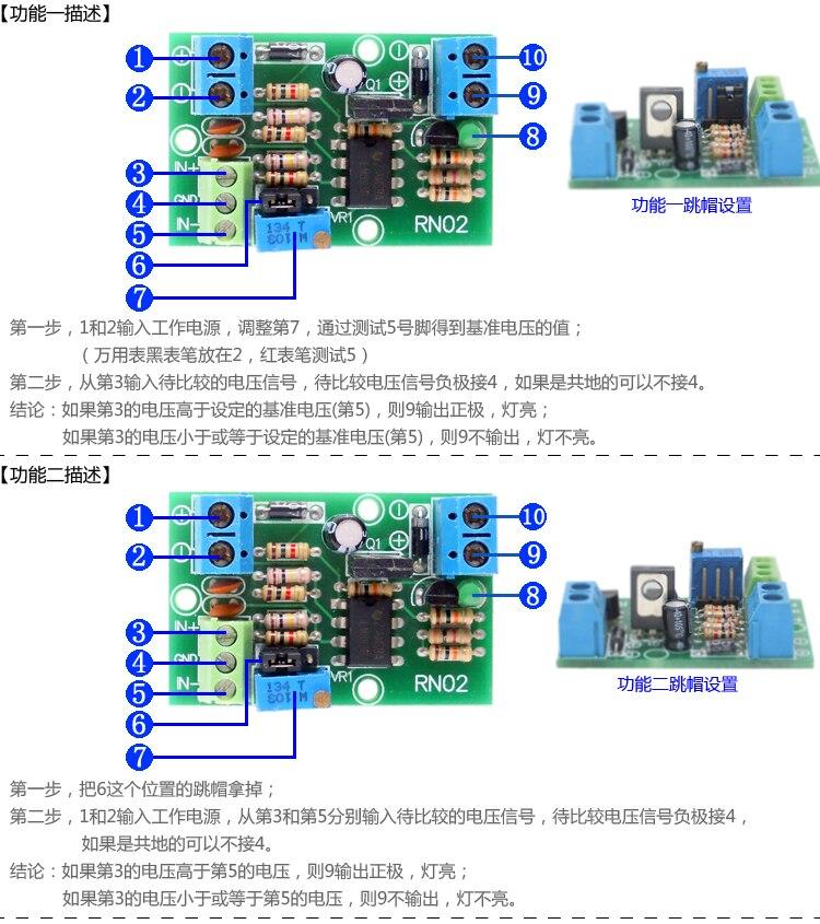 (Напряжение компаратора широкий Давление) синусоидальной волны меандр Напряжение схема сравнения LM393 Напряжение компаратора