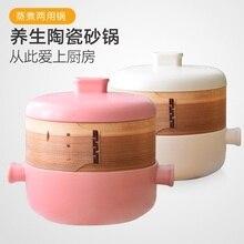 Japanese steamer heat-resistant  casserole pot saucepan