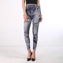купить!  Модные леггинсы с принтом Jeggings Femme Jeans Leggins Супер эластичные брюки-карандаш с высокой  Лучший!