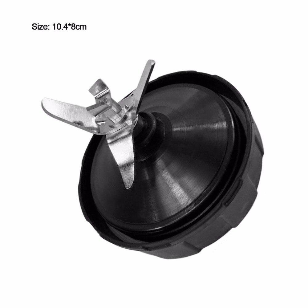 1000 Вт Нержавеющаясталь заменяемой крест лезвие Extractor соковыжималка, блендер смеситель режущая головка лезвие соковыжималка сиденье для