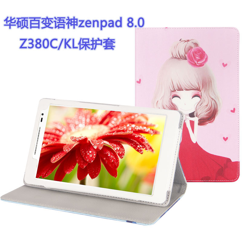 Fashion PU Case cover for ASUS ZenPad 8.0  Z380C Z380KL Tablet PC for ASUS ZenPad 8.0  Z380C Z380KL Case cover чехол для asus zenpad 8 z380c z380kl z380m asus case полиуретан черный