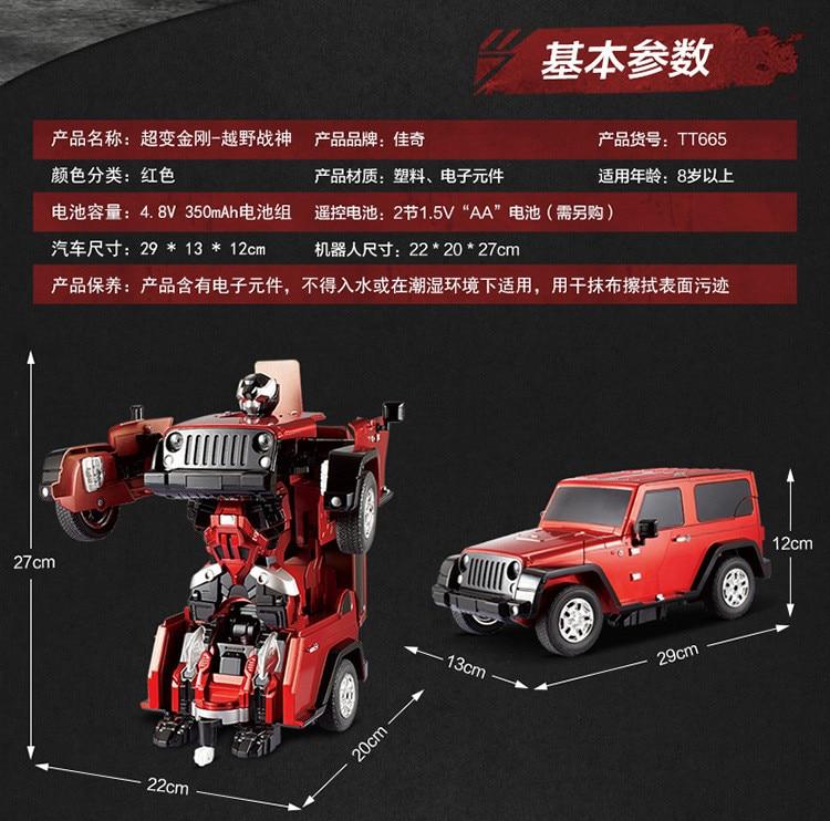Envío gratis Jeep Reg Car Models deformación Robot Transformación - Juguetes con control remoto - foto 4