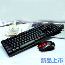2017 New Arrival Residence Workplace fairly Non Noise Wi-fi Keyboard Mouse Combos Good Feeling Battery Keyboard Mouse Swimsuit