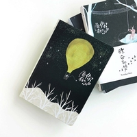 Diary 2017 Orginal Office Stationery Yesterday Dream Notebook Periodical Planner Sketchbook Notebooks Caderno Journal 224 Pages