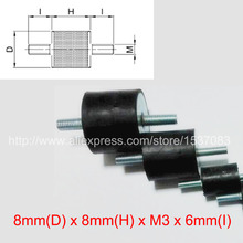 10PCS VV type anti vibration rubber shock damper 8mm(D) x 8mm(H) M3 6mm(I)