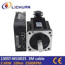 محرك سيرفو 2.6KW بتيار متردد مع 2.6KW سيرفو تحكم 130ST M10025 10Nm 2500ppr محرك معزز 2.6KW لمجموعة التصنيع باستخدام الحاسب الآلي