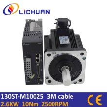 AC servo 2.6KW xe máy có 2.6KW mạch điều khiển servo 130ST M10025 10Nm 2500ppr servo 2.6KW cho CNC Bộ