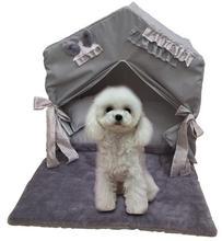 Washable dog house Pet supplies new fashion Korean pet bed portable foldable lace princess