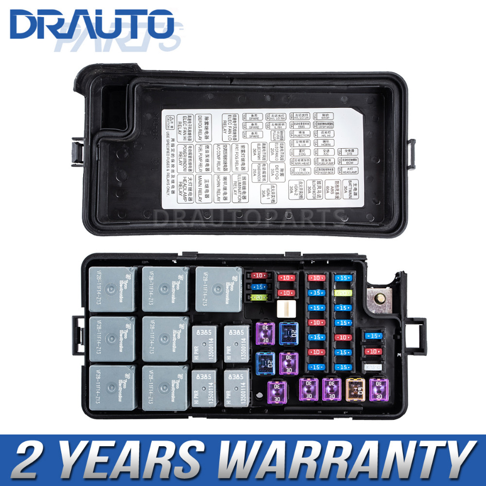 hight resolution of genuine fuse box relay assembly for chevrolet nubira estate 2005 2011 oe 96451746