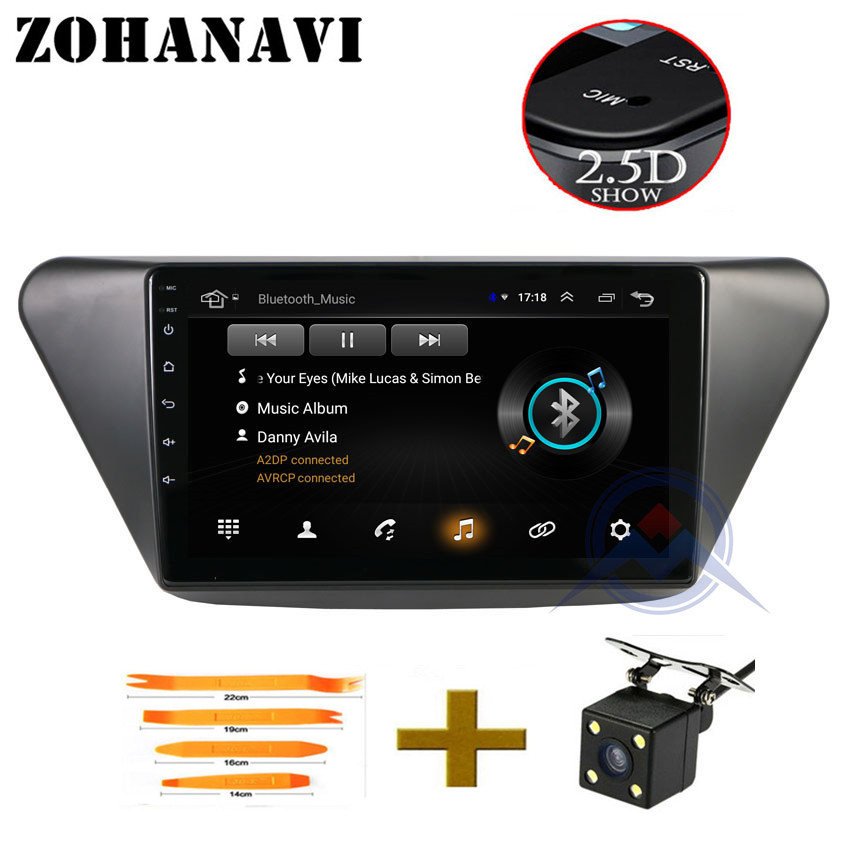 ZOHANAVI 9inch 2 5D screen Android Lifan X50 Car DVD GPS Player with GPS Navigation Radio