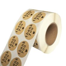 1 Inch Round Natural Kraft Thank You Stickers with Black Heart 1,000 Adhesive Labels