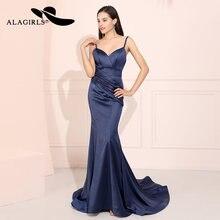 Темно синее длинное Платье для выпускного вечера с v образным