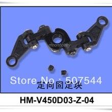 Walkera V450d03 Parts Stablizer Holder HM-V450d03-Z-04 V450D03 Parts Free Shippi