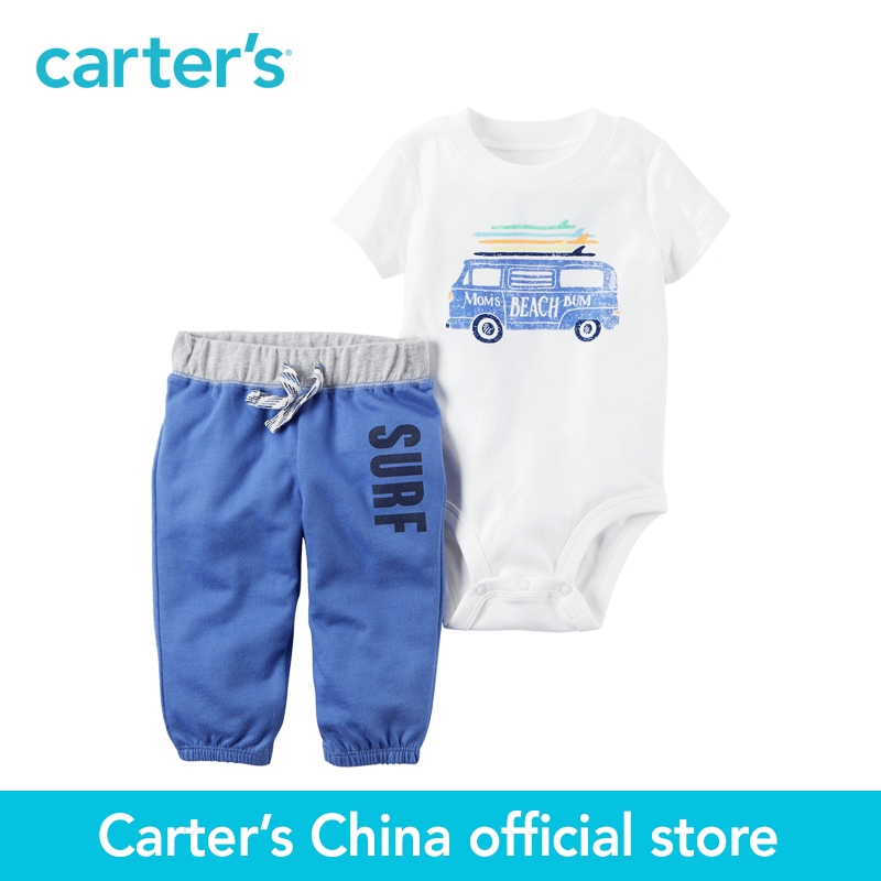Carter s 2pcs baby children kids 2 Piece Bodysuit Pant Set 121H164 sold by Carter s