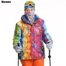 Лыжная куртка мужская водонепроницаемая ветрозащитная теплая