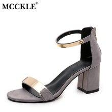 Mcckle/женские ботильоны на молнии с блестками с открытым носком пикантная обувь для вечеринок высокий каблук 2017 г. женские модные летние черные замшевые сандалии