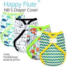 Happy Flute NB/S тканевые подгузники для ребенка, двойные вставки, подходят для детей 3-6 месяцев, без вставки