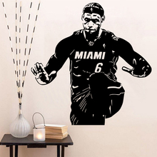Free shipping diy wallpaper Basketball star James Wall Sticker home decor mural Living room and bedroom adornment sticker