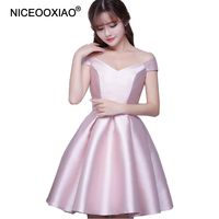 NICEOOXIAO Robe De Soiree 2019 Nude Pink Short Evening Dress Women Sexy V Neck Formal Party Ball Gown Customize (3 Colors)