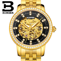 Binger Watch Women Luxury Brand Miyota Automatic Mechanical Movement Watches Sapphire Waterproof Ladies Watch B5051L2