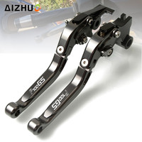 Motorcycle Brake Clutch Lever Adjustable Extendable Levers CNC Aluminum FOR BMW F700GS F 700 GS 2013 2014 2015 2016
