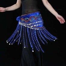New Arrival 2015 Belly Dance Costume Hip Scarf Belt Velvet Sequins Golden Coins 4 Colors