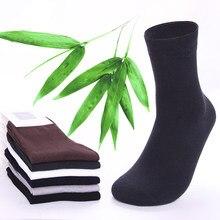 Meias casuais de algodão e fibra de bambu, 5 pares novos de alta qualidade, anti-bacteriana desodorante, outono inverno 2019 meias masculinas