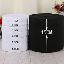 Elastic Bands 15mm 20mm 25mm30mm 35mm 1 Roll White and Black Nylon Elastic Bands Garment Trousers Sewing Accessories DIY Crafts