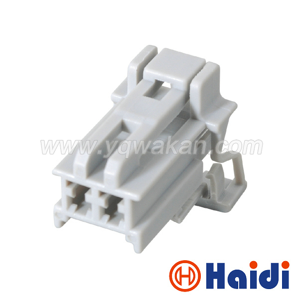 Free shipping 5sets 2 pin female Sumitomo wire harness plug connector 6098 0239 free shipping 5sets 2 pin female sumitomo wire harness plug sumitomo wire harness at crackthecode.co