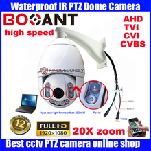 6″4in1 HD 2MP Medium Speed Dome Cameras H.264 Security Camera 20X Zoom IR 100m Day/Night HD PTZ Camera high Speed Dome Cameras