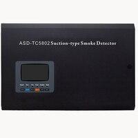 ASD TC5802 всасывания типа детектор дыма отбора проб воздуха детектор с 4 петли атмосферный детектор дыма с реле выход