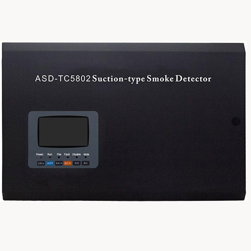 ASD TC5802 Sucção tipo de Detector de Fumaça de amostragem de Ar Aspirado detector com 4 loop detector de fumaça com saída de relé