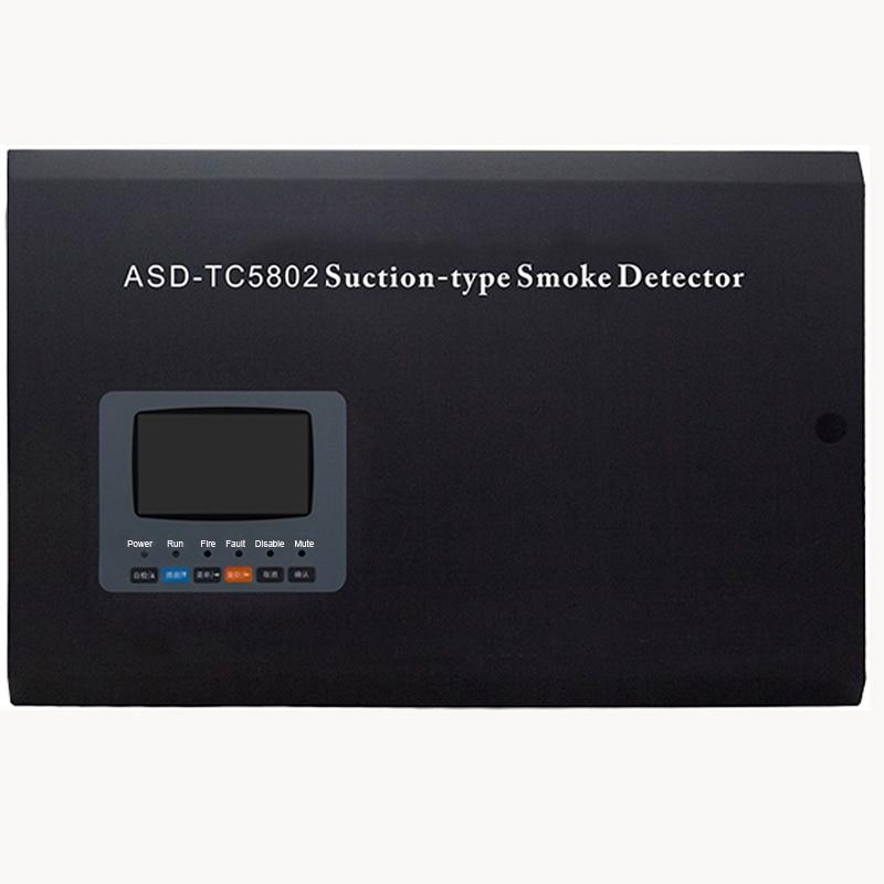 ASD-TC5802 Suction-type Smoke Detector   Air Sampling Detector With 4 Loop  Aspirated Smoke Detector  With Relay Output