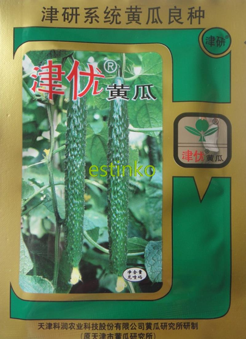 1 Pack (20grams) Original Pack Green Cucumber Seeds High Yield Qualify Disease Resistant Cucumber Vegetable Seed Free Ship #406