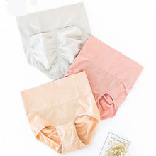 2ab51c43956 High Waist Seamless Cotton Panties Slimming Lingerie Women Underwear Sexy  Padded Shaper Breathable Cotton Ladies Soft