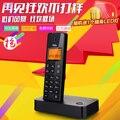 TCL-D53 беспроводной телефон бытовой моды беспроводной автономный телефон telefono inalámbrico telefono cordless