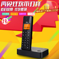 TCL-D53 moda hogar teléfono inalámbrico inalámbrico autónomo teléfono telefono inalambrico telefono inalámbrico