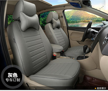 цена на TO YOUR TASTE auto accessories custom leather new car seat covers for LAND ROVER Discovery Sport evoque Freelander Range Rover
