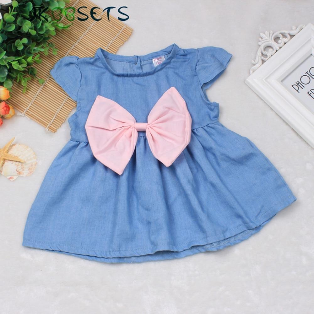 Cute Summer Dresses for Teens