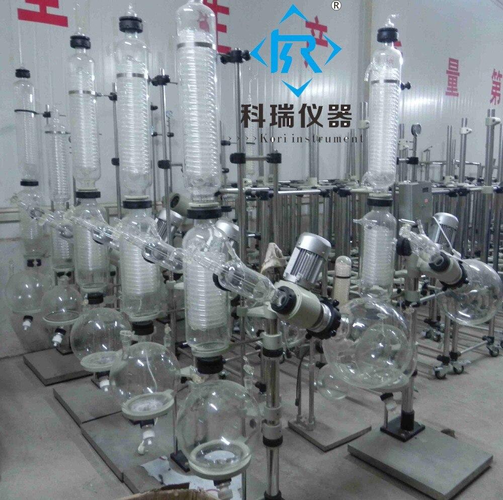 2L vacuum evaporator /Lab evaporators/ Rotavap  with factory price from Xingyang Kori Instrument Factory