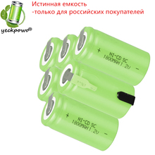 True capacity! 6 pcs SC battery subc battery rechargeable nicd battery replacement 1.2 v accumulator 1800 mah power bank
